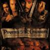 Piratii din Caraibe: Blestemul Perlei Negre (2003)